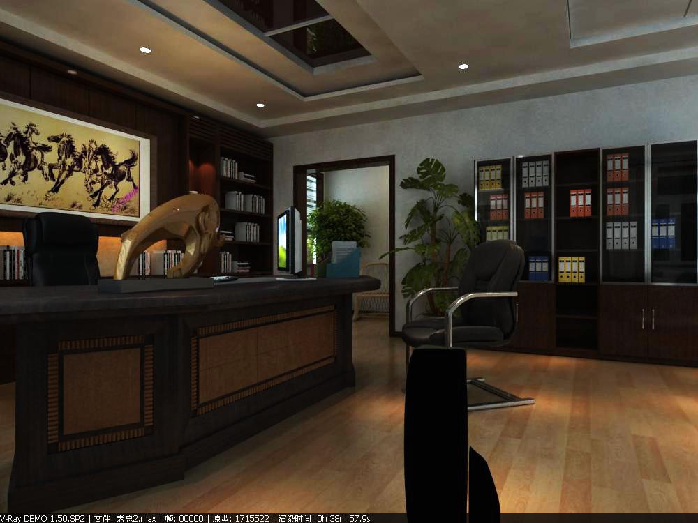 office 157 3d model max 144858