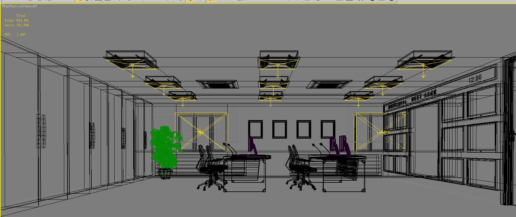 operating room & control room 010 3d model max 137499