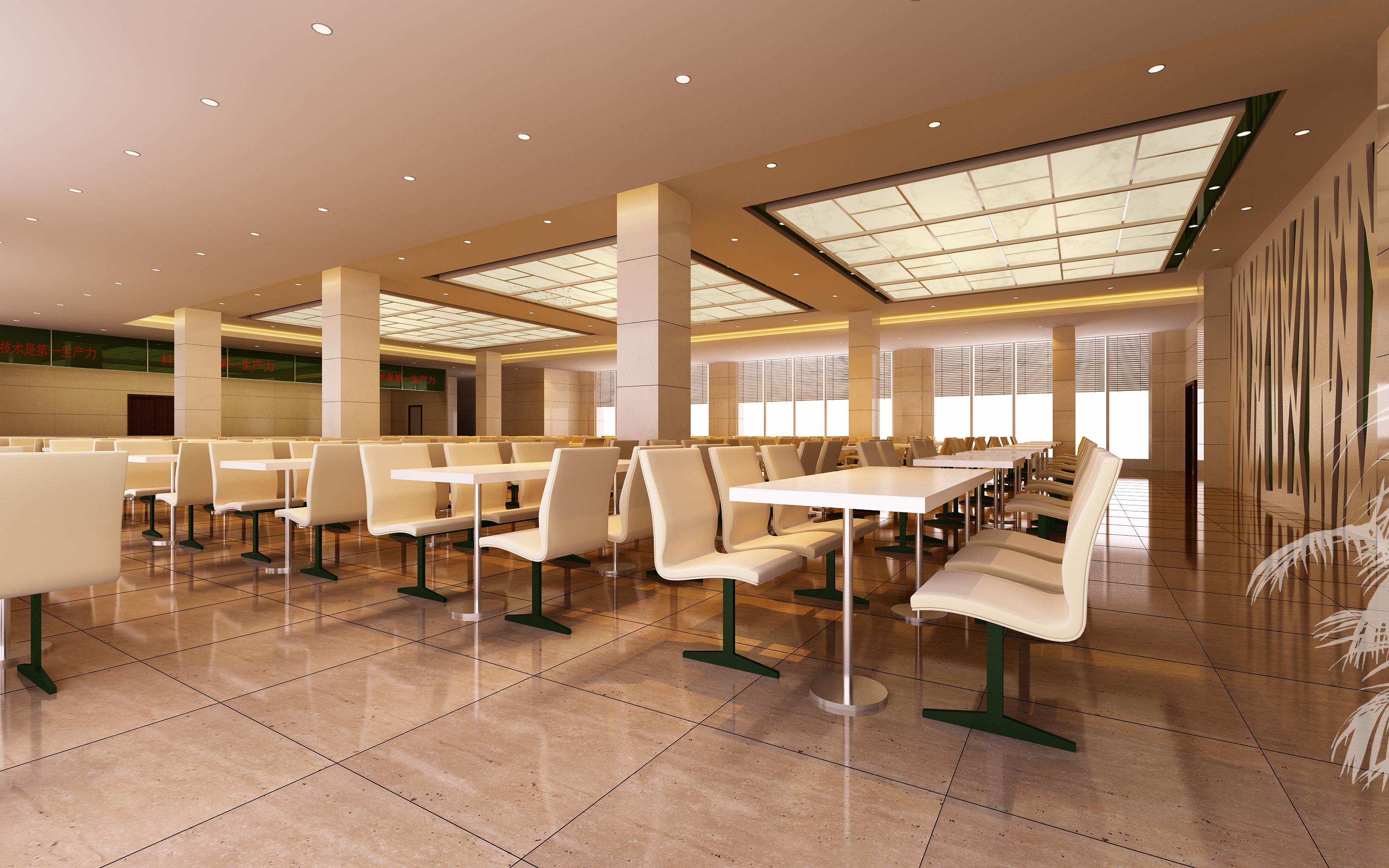 restaurant 104 3d model max 137794