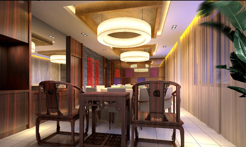 restaurant 109 3d model max 137804
