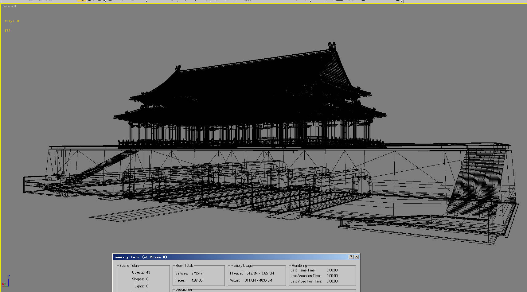 the tiananmen gate 3d model 3ds max 127928