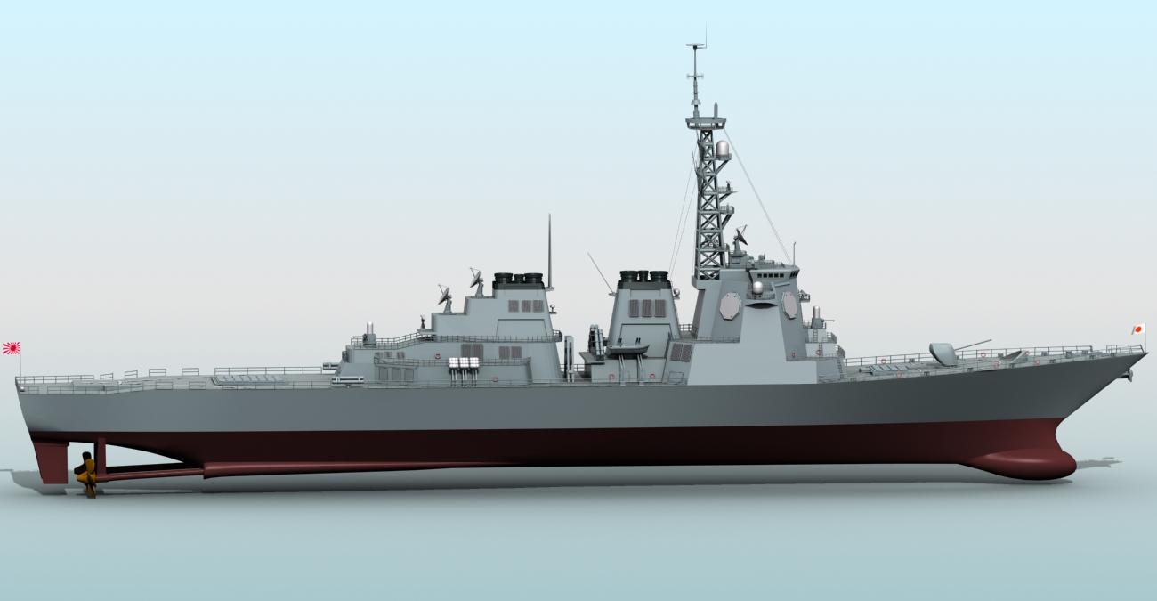 kongo class aegis destroyer model 3d 3ds max fbx obj 122732
