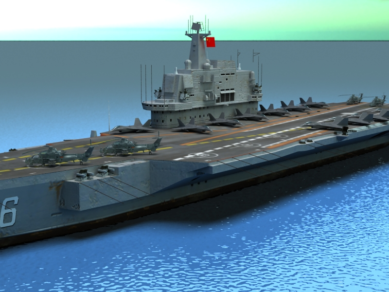 liaoning aircraft carrier 3d model 3ds max fbx obj 154215