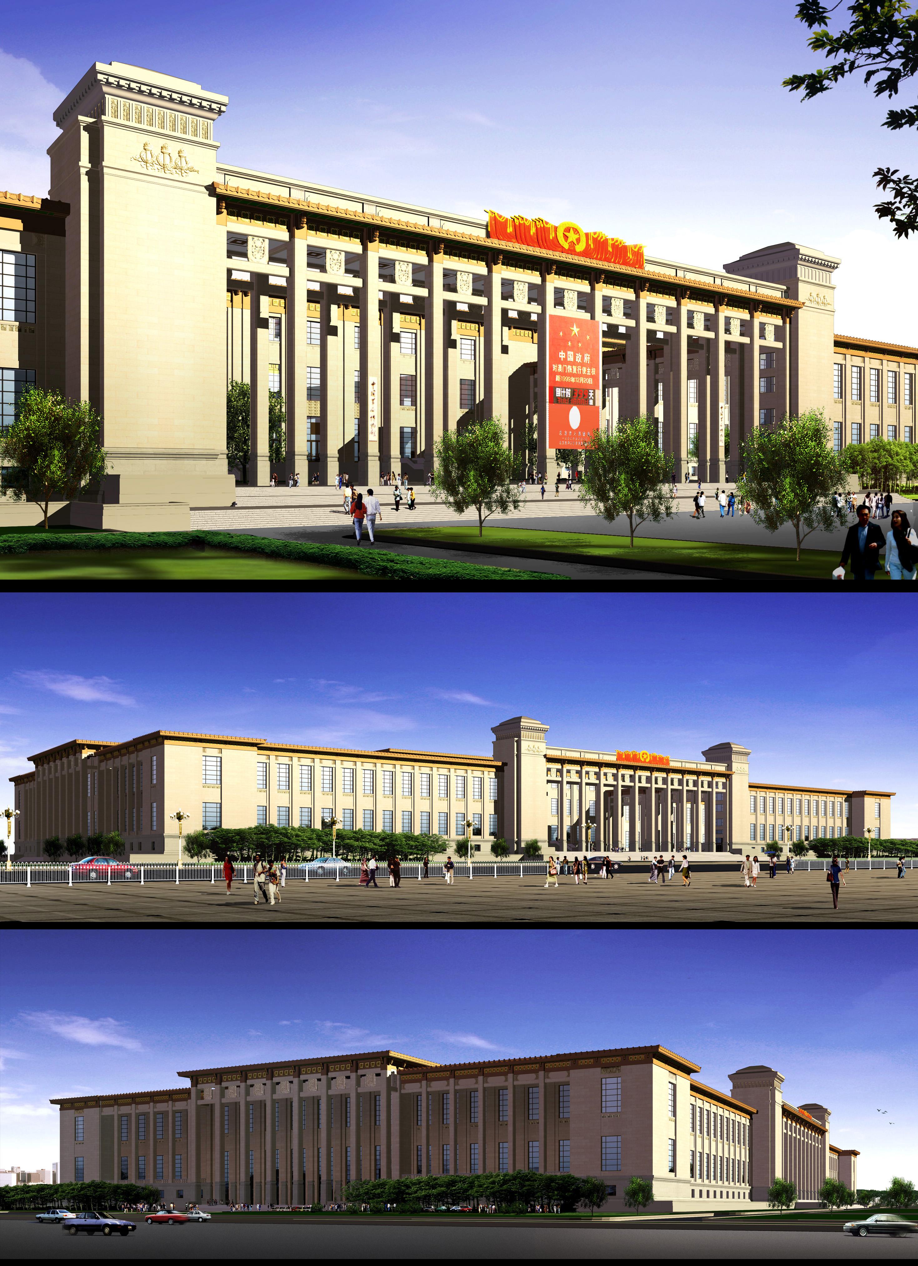 عمارت 071 3D ماڈل زیادہ سے زیادہ 133597