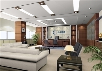 office 008 3d model 3ds max 83035