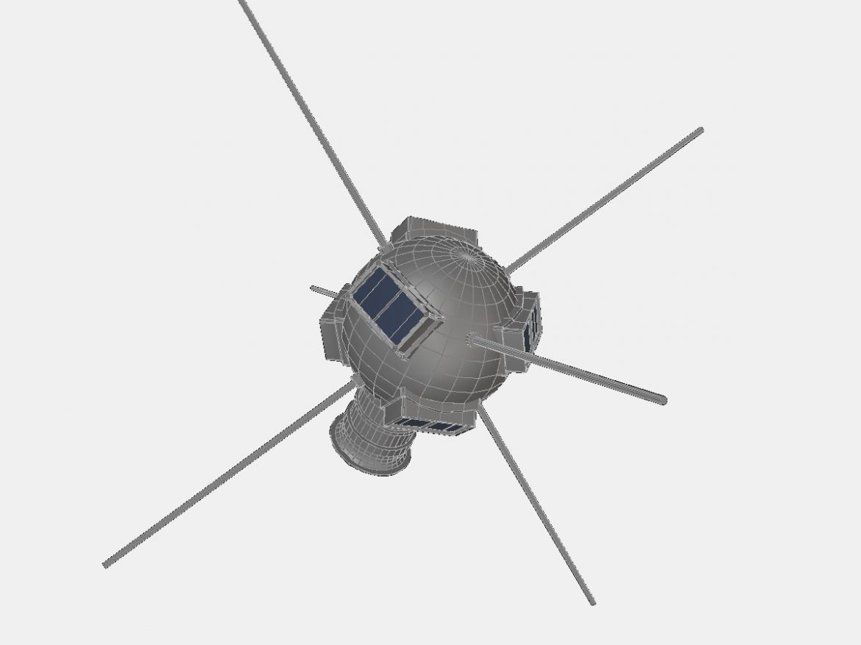 Vanguard I Satellite ( 66.42KB jpg by VisualMotion )