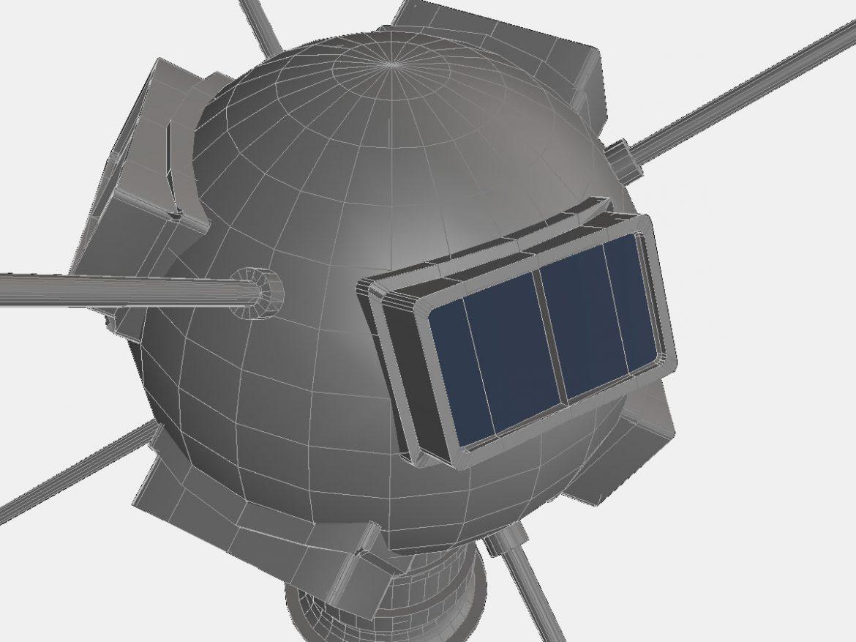 Vanguard I Satellite ( 146.88KB jpg by VisualMotion )