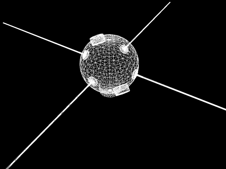 Vanguard II Satellite ( 215.76KB jpg by VisualMotion )