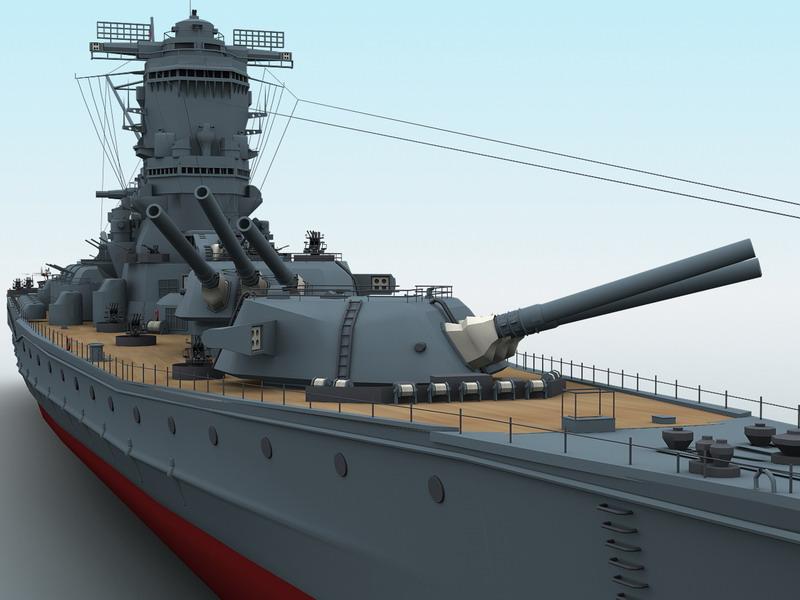 Yamato Battleship ( 84.32KB jpg by maxman )