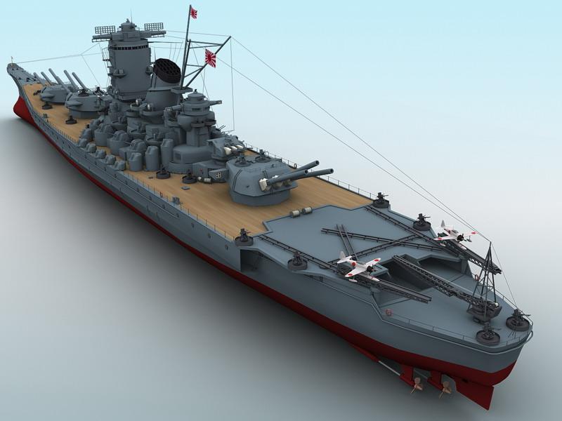 Yamato Battleship ( 80.57KB jpg by maxman )