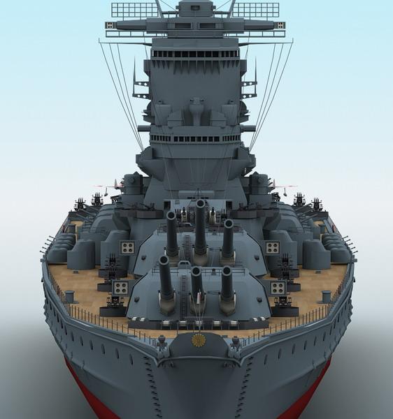 Yamato Battleship ( 71.7KB jpg by maxman )