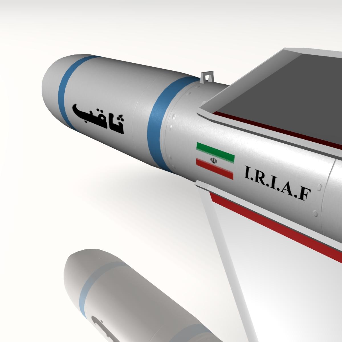 Irānas sagheb bumba 3d modelis 3ds dxf cob x obj 150334