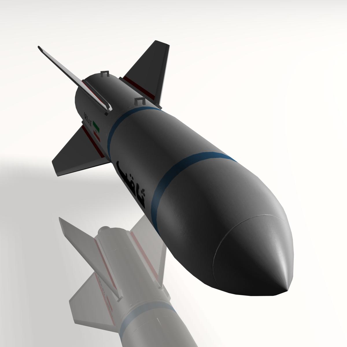 Irānas sagheb bumba 3d modelis 3ds dxf cob x obj 150337