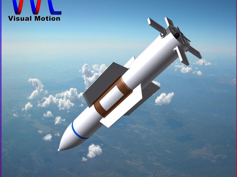 USAF GBU-57 Bomb ( 112.59KB jpg by VisualMotion )